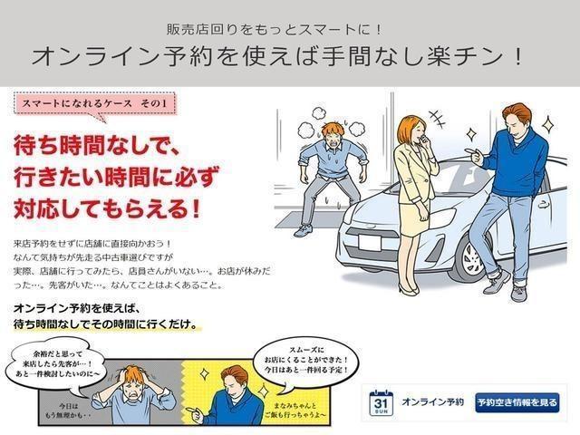 ハイブリッドG 新型・届出済未使用車・セーフティサポート付(36枚目)