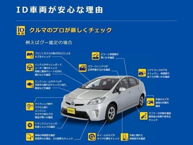 ハイブリッドG 新型・届出済未使用車・セーフティサポート付(45枚目)