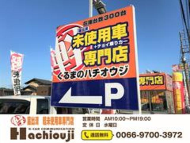 「スズキ」「ハスラー」「コンパクトカー」「東京都」の中古車26