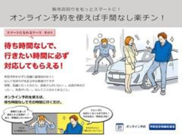 「スズキ」「ハスラー」「コンパクトカー」「東京都」の中古車29