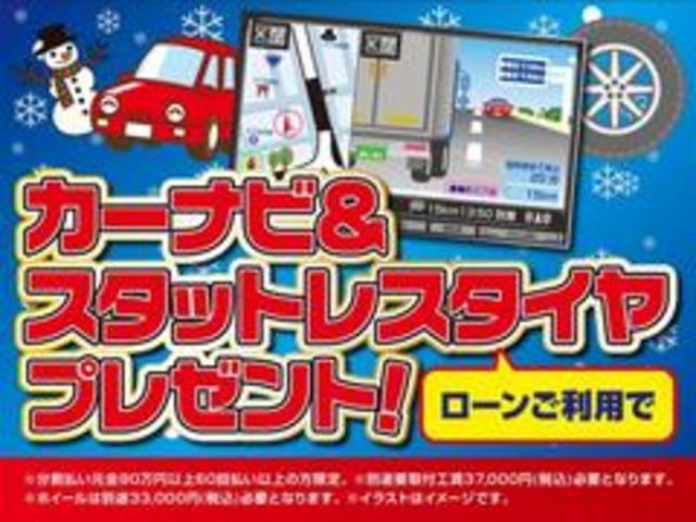「スズキ」「ハスラー」「コンパクトカー」「東京都」の中古車33