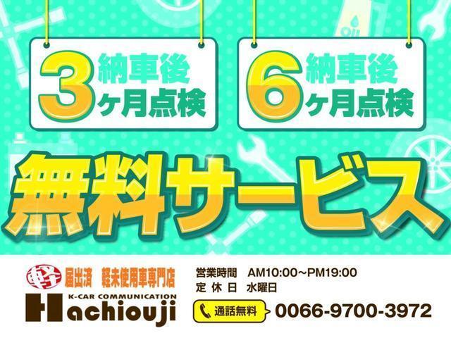 ハイブリッドX ETCドラレコ付き(25枚目)