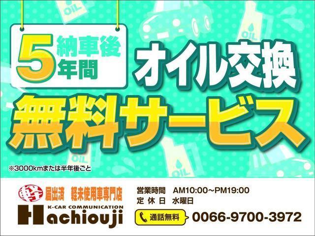 ハイブリッドX ETCドラレコ付き(26枚目)