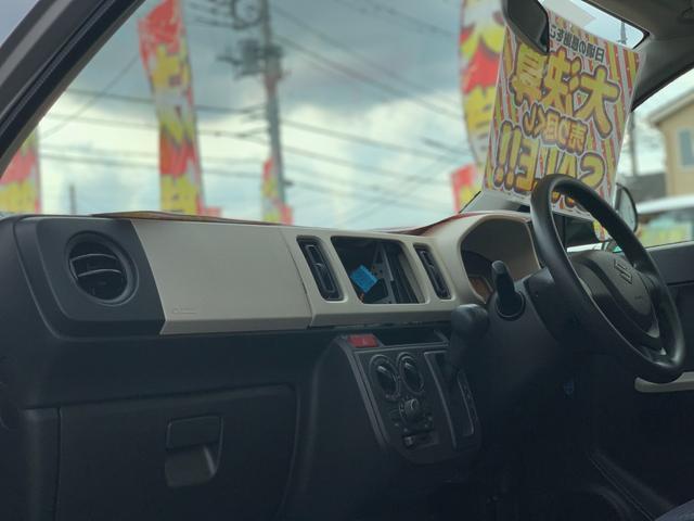 L エネチャージ 運転席シートヒーター アイドリングストップ エアコン パワーウィンドウ パワステ(19枚目)