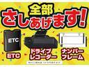 ハイブリッドX ETCドラレコ付き(3枚目)
