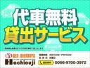 ハイブリッドX ETCドラレコ付き(27枚目)