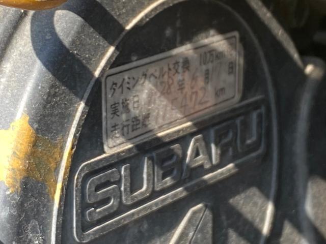 「スバル」「サンバーディアス」「コンパクトカー」「埼玉県」の中古車11