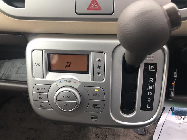 「スズキ」「MRワゴン」「コンパクトカー」「埼玉県」の中古車19