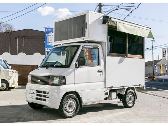 「三菱」「ミニキャブトラック」「トラック」「東京都」の中古車2