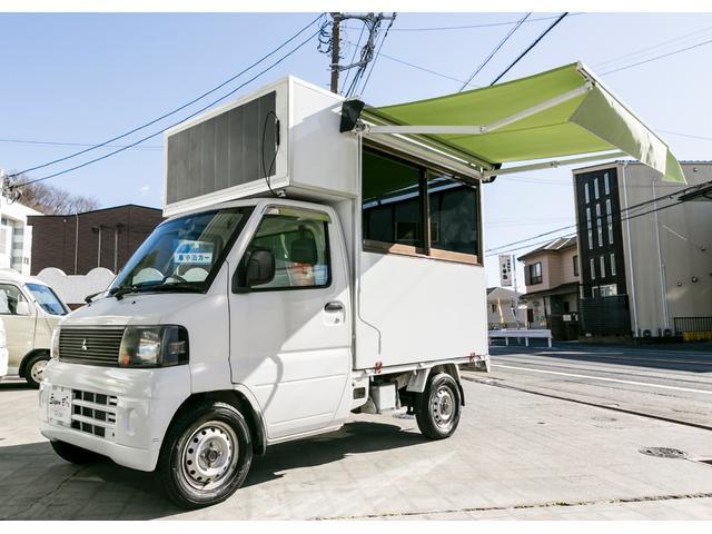 「三菱」「ミニキャブトラック」「トラック」「東京都」の中古車3