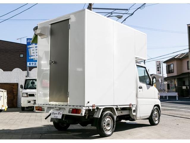 「三菱」「ミニキャブトラック」「トラック」「東京都」の中古車5