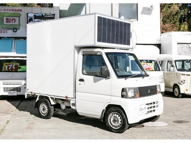 「三菱」「ミニキャブトラック」「トラック」「東京都」の中古車6