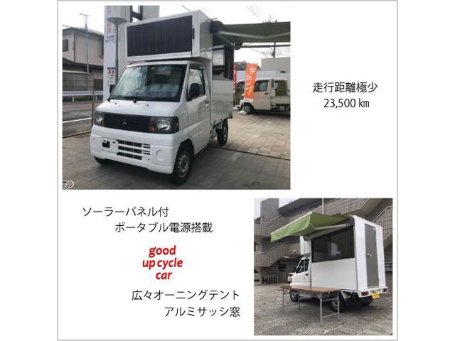 「三菱」「ミニキャブトラック」「トラック」「東京都」の中古車26