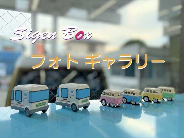 「三菱」「ミニキャブトラック」「トラック」「東京都」の中古車35