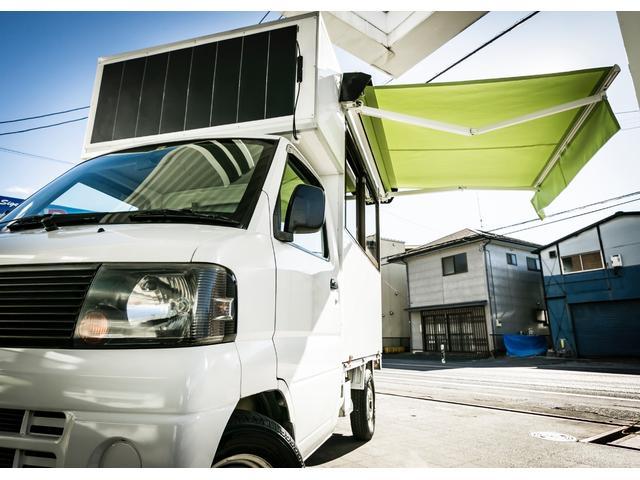 「三菱」「ミニキャブトラック」「トラック」「東京都」の中古車37