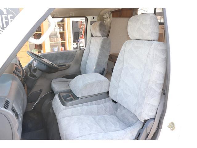 「マツダ」「ボンゴトラック」「トラック」「埼玉県」の中古車17