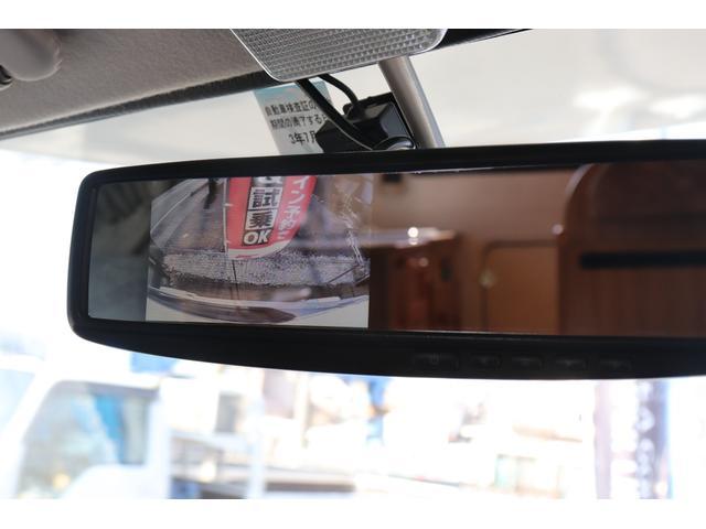 「マツダ」「ボンゴトラック」「トラック」「埼玉県」の中古車18
