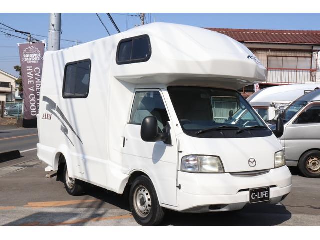 「マツダ」「ボンゴトラック」「トラック」「埼玉県」の中古車21
