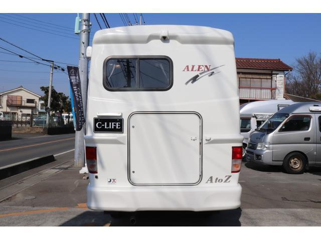 「マツダ」「ボンゴトラック」「トラック」「埼玉県」の中古車24