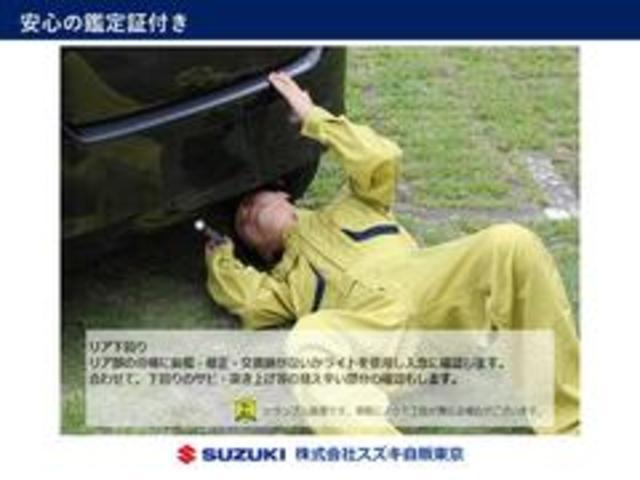 HYBRID FZ  2WD・衝突軽減ブレーキ(49枚目)