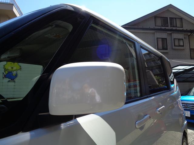 ハイブリッドMX 2WD・前後衝突軽減B・イモビ HYBRID MX 2型  2WD・CVT・デュアルカメラブレーキサポート・後退時ブレーキサポート・前後誤発進抑制機能・車線逸脱警報機能・先行車お知らせ機能(7枚目)