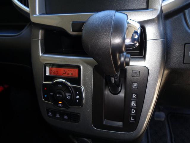 ハイブリッドMX 2WD・前後衝突軽減B・イモビ HYBRID MX 2型  2WD・CVT・デュアルカメラブレーキサポート・後退時ブレーキサポート・前後誤発進抑制機能・車線逸脱警報機能・先行車お知らせ機能(30枚目)