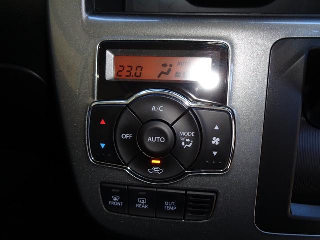 ハイブリッドMX 2WD・前後衝突軽減B・イモビ HYBRID MX 2型  2WD・CVT・デュアルカメラブレーキサポート・後退時ブレーキサポート・前後誤発進抑制機能・車線逸脱警報機能・先行車お知らせ機能(31枚目)