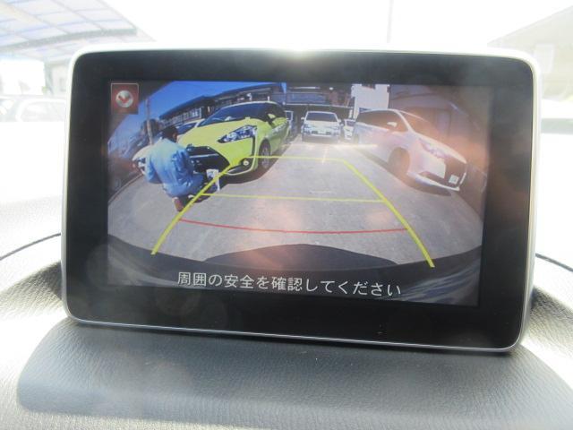 マツダ アクセラスポーツ 20Sツーリング Lパッケージ 本革 純正ナビTV Bカメラ