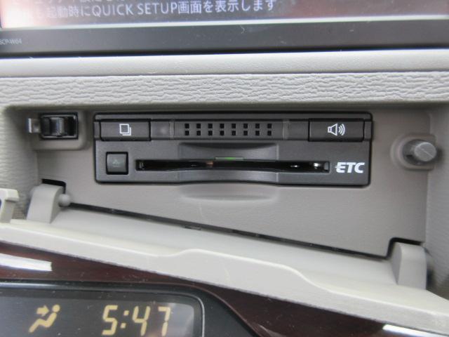トヨタ アイシス L 純正ナビTV ビルトインETC 自動ドア 15インチAW
