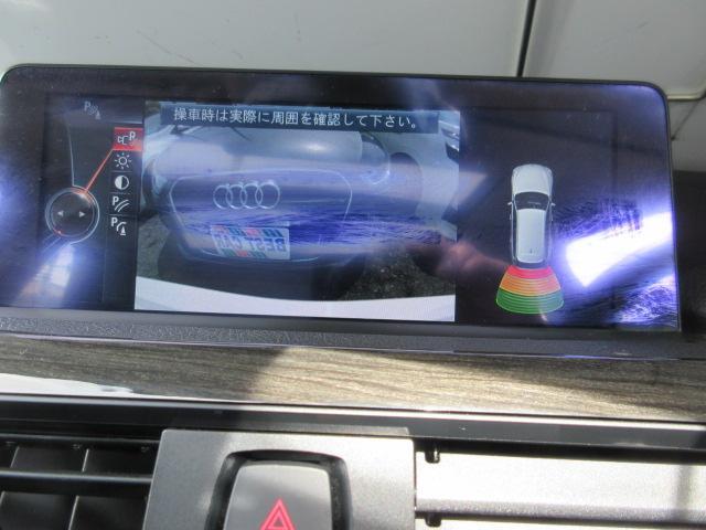 320iツーリングラグジュアリー サンルーフ 本革 純正ナビ(4枚目)