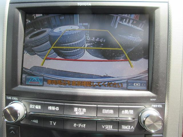 350S 純正HDDナビTV Bカメラ ツインサンルーフ(7枚目)