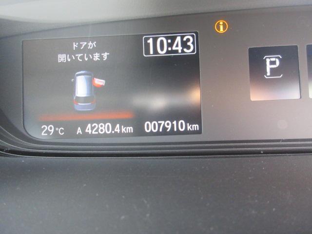 「ホンダ」「フリード」「ミニバン・ワンボックス」「埼玉県」の中古車19