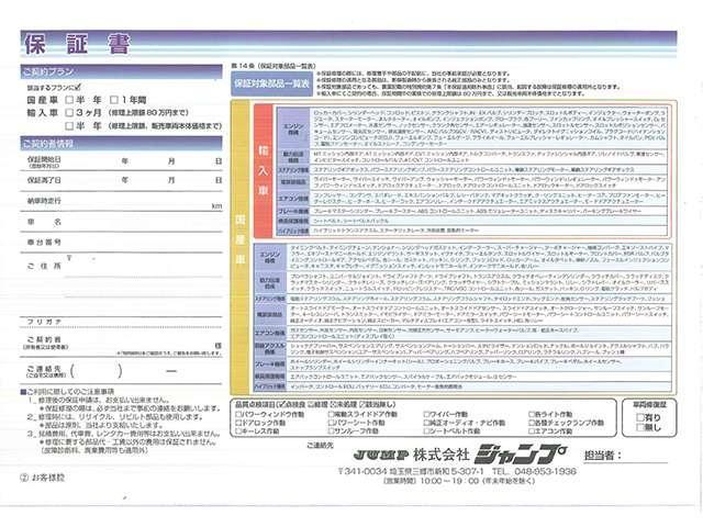 GLA180 フルセグ純正ナビTV Bカメラ ハーフレザー(20枚目)