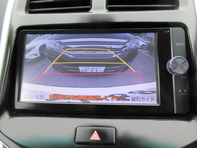S Cパッケージ フルセグ純正ナビTV バックカメラ ETC(5枚目)