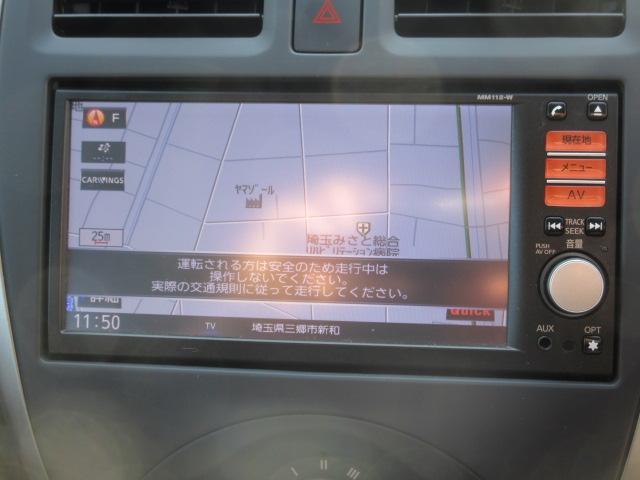 X Vセレクション 純正ナビTV スマートキー(4枚目)