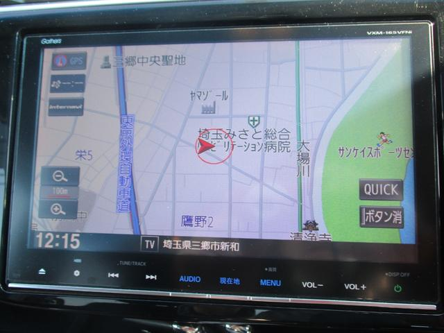 G・EX フルセグ純正ナビTV Bカメラ 自動ドア ETC(4枚目)