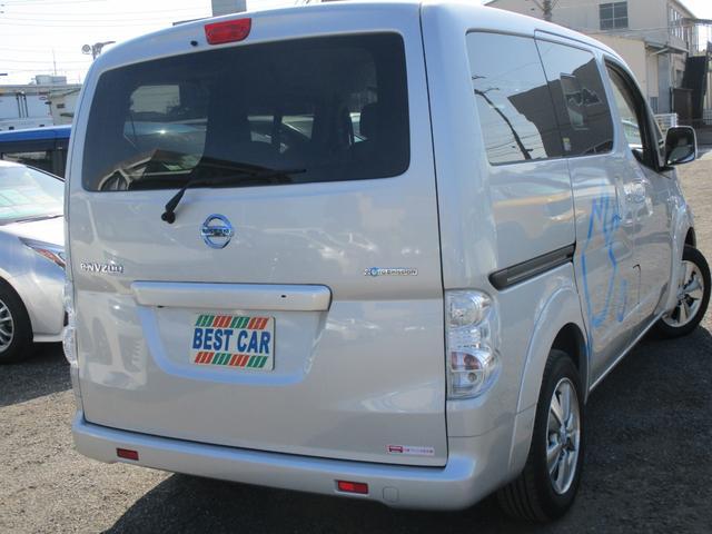 「日産」「e-NV200ワゴン」「ミニバン・ワンボックス」「埼玉県」の中古車2