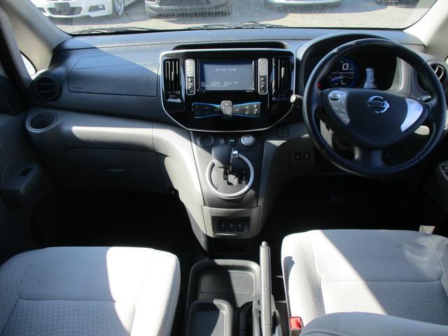 「日産」「e-NV200ワゴン」「ミニバン・ワンボックス」「埼玉県」の中古車3