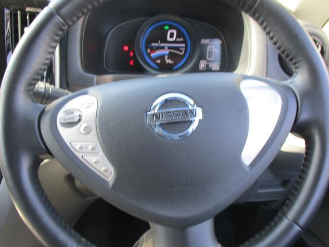 「日産」「e-NV200ワゴン」「ミニバン・ワンボックス」「埼玉県」の中古車9