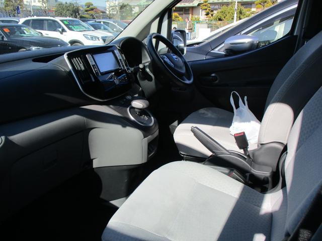 「日産」「e-NV200ワゴン」「ミニバン・ワンボックス」「埼玉県」の中古車14