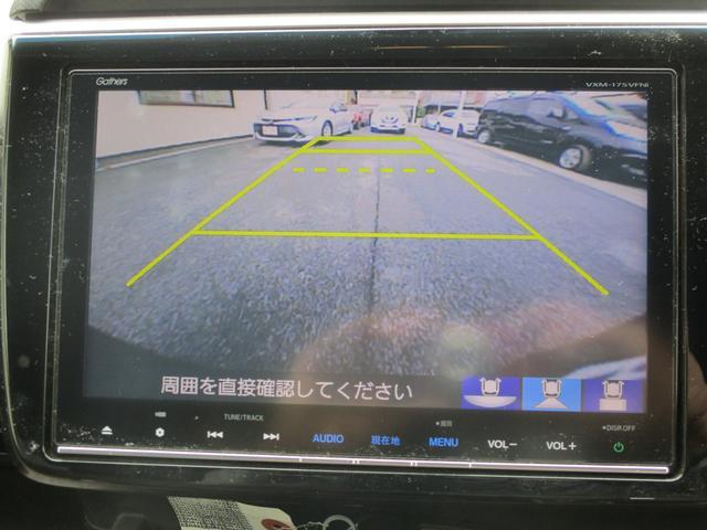 G・EX ホンダセンシング ツインモニター 両側自動ドア(4枚目)