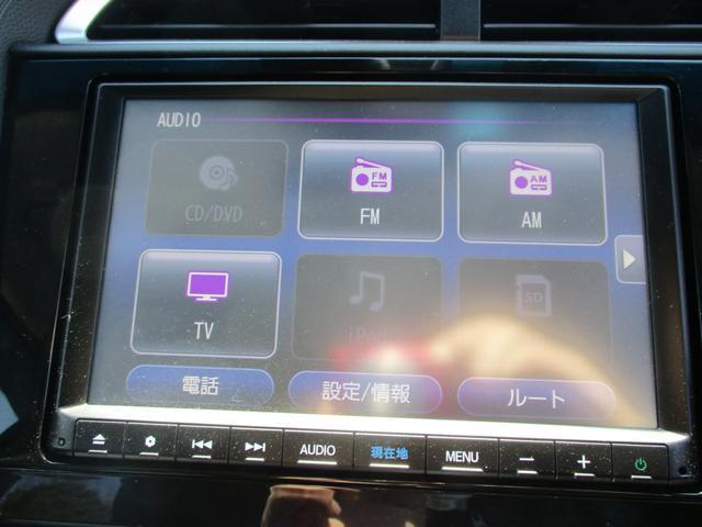 Gホンダセンシング 4WD 純正ナビTV Bカメラ ETC(6枚目)