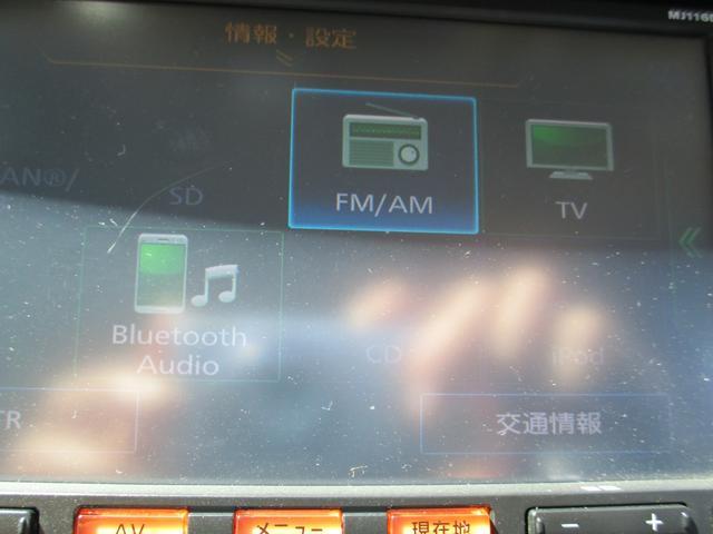 ロングDX EブレーキPKG 純正ナビTV ドラレコ ETC(5枚目)
