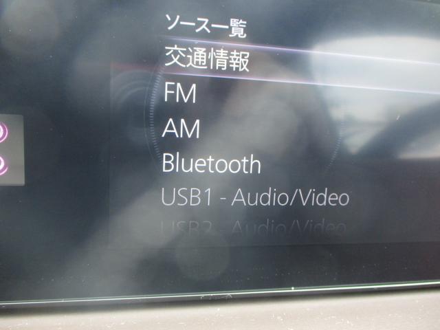 「マツダ」「CX-30」「SUV・クロカン」「埼玉県」の中古車6