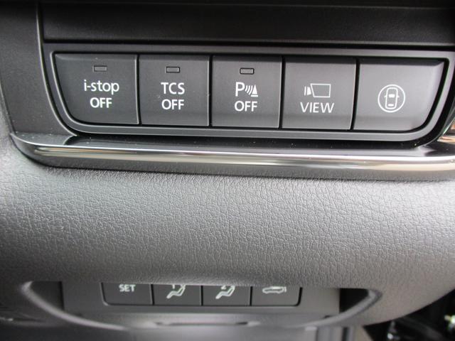 「マツダ」「CX-30」「SUV・クロカン」「埼玉県」の中古車9