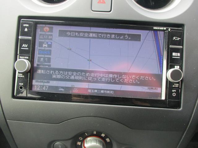 X 純正ナビTV ドラレコ BTオーディオ ETC(4枚目)