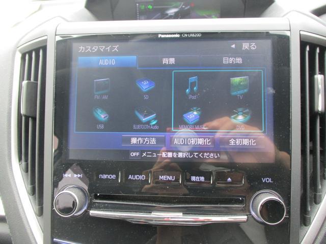 2.0i-Sアイサイト 4WD 純正ナビ ドラレコ ETC(5枚目)