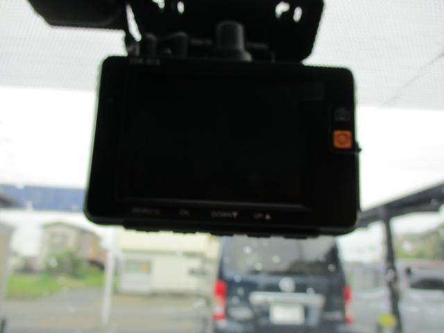 XL ナビAVMパッケージ 純正ナビ 全周囲カメラ ドラレコ(7枚目)