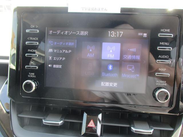 S 純正ナビ Bカメラ ETC TOYOTAセーフティセンス(5枚目)