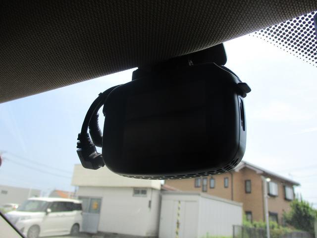 318iツーリング ラグジュアリー 本革シート 純正ナビ バックカメラ ドライブレコーダー ミラー型ETC パワーシート シートヒーター BTオーディオ ミュージックサーバー LEDライト(7枚目)